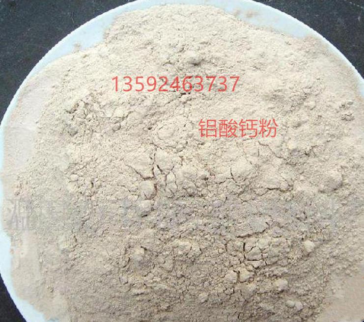 lv酸钙粉