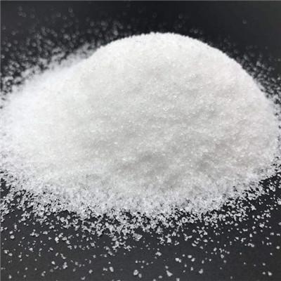 阳离zi聚丙烯酰胺